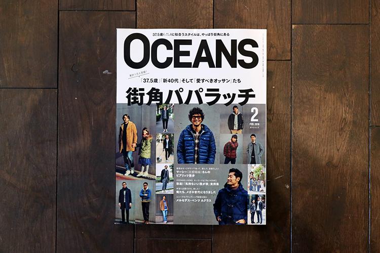 prime-skateboard-oceans2