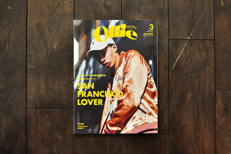 prime-olliemagazine