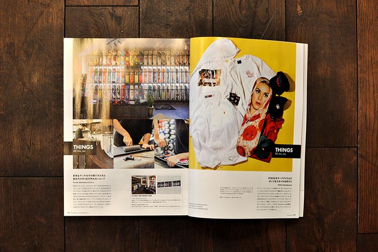 prime-olliemagazine1