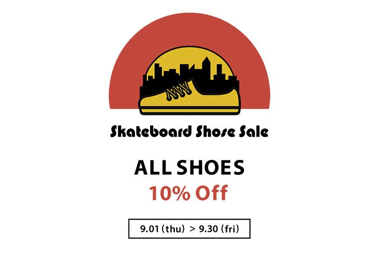 shose_sale